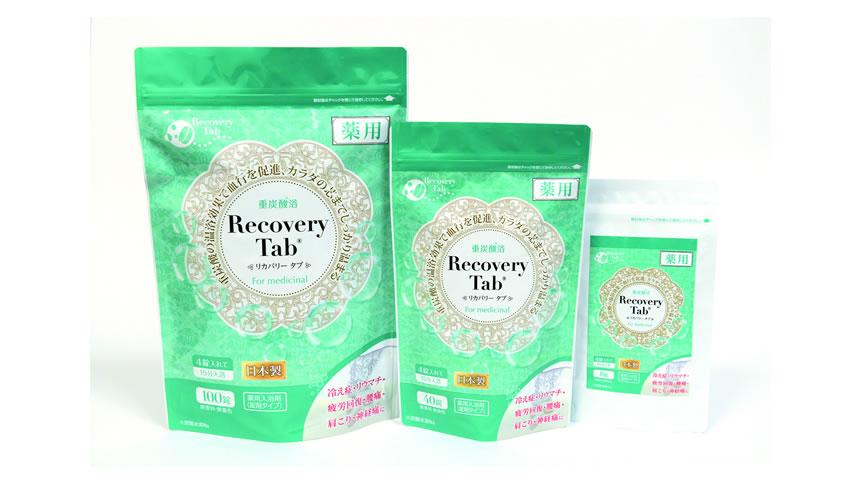 薬用RecoveryTab (リカバリータブ)