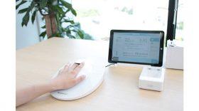 体内AGEs測定装置「AGEsセンサ」