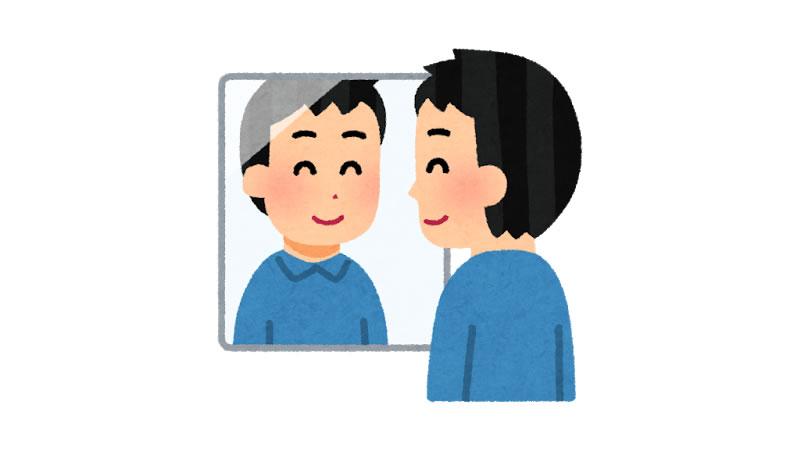 笑顔だけを映す「魔法の鏡」。がん患者の救いになるか?