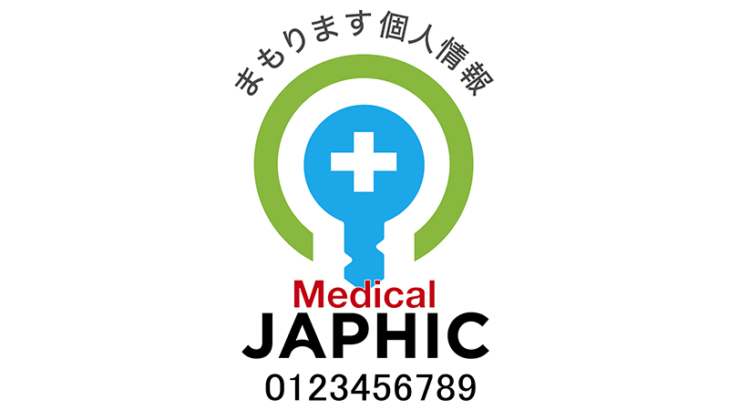 JAPHIC (ジャフィック) メディカルマーク取得支援