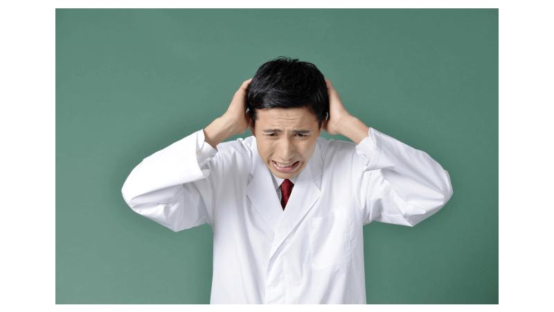 医師だけが知らない  患者さんのクレーム vol.1