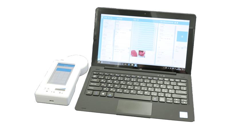 口腔健診支援システム ORALOOK HITS Check System