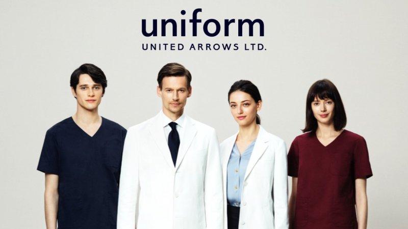 〈uniform UNITED ARROWS LTD.〉から白衣・スクラブの販売が開始!白衣の新たなスタンダードへ