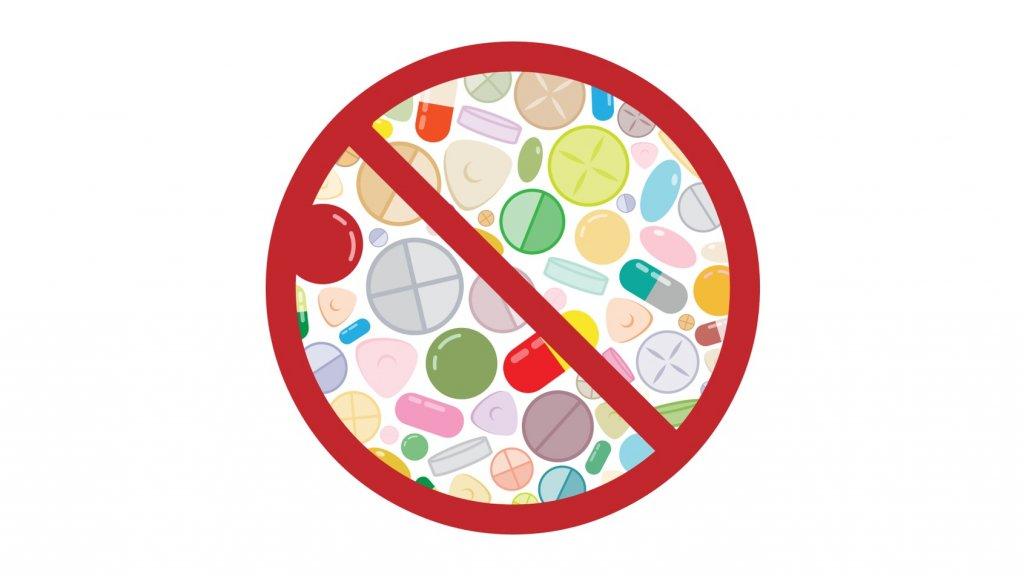 輸入サプリに医薬品成分、都が注意喚起
