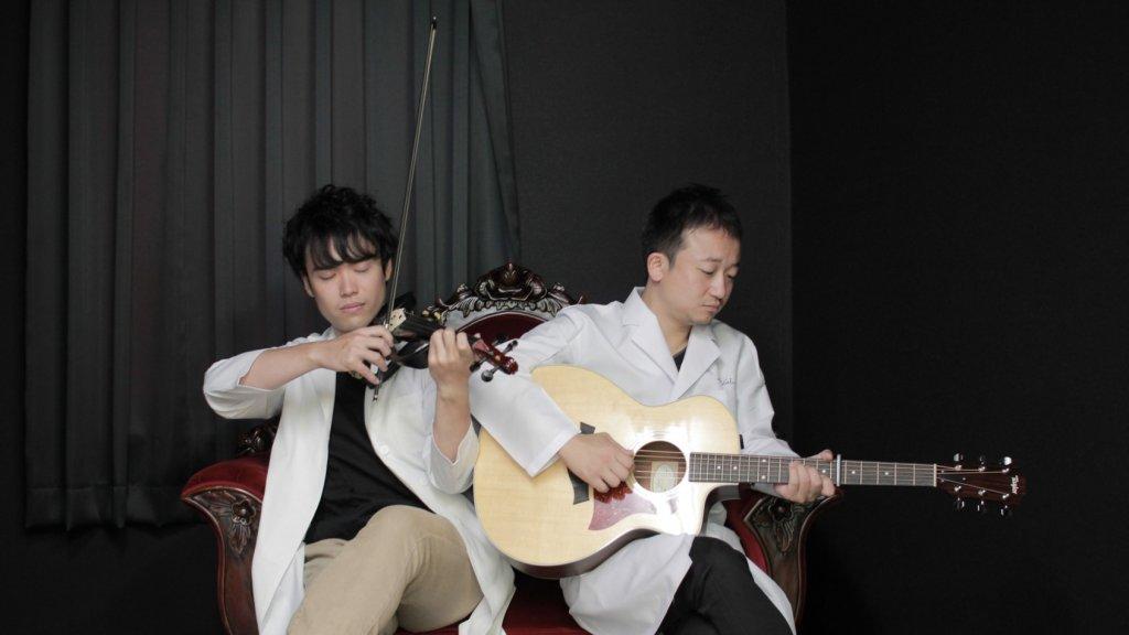 「医療で身体を、音楽で心を癒したい」現役医師による音楽ユニット Insheart