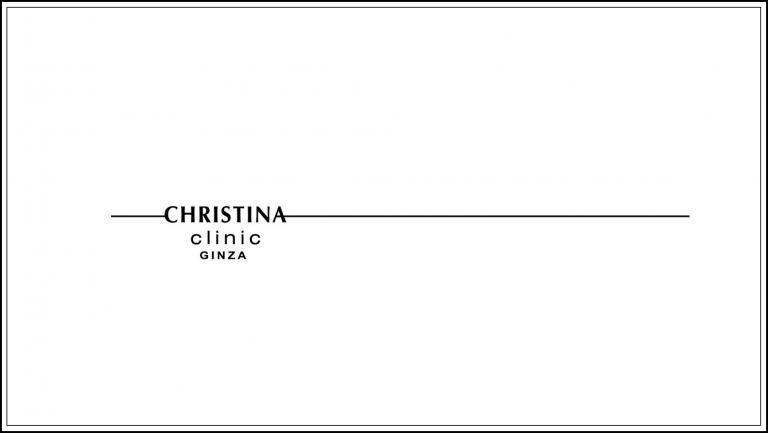 バーチャル院内見学―クリスティーナクリニック銀座―