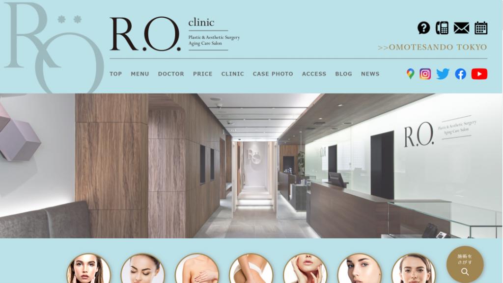 【東京】表参道に形成外科・美容外科「R.O.clinic」開院