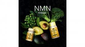 NMN renage GOLD 12000