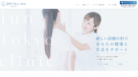 【東京】銀座に皮膚科・内科「jun Tokyo clinic」開院