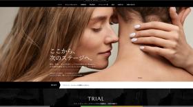 【東京】西新宿に美容皮膚科「Rinato beauty clinic」開院予定