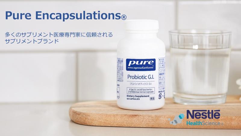 Pure Encapsulations®