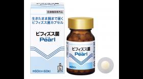 ビフィズス菌Pearl(パール)