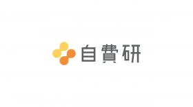自費研onlineニュース お詫びと訂正